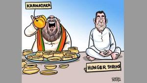 Not Us Its Rahul