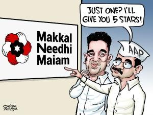 How many 'stars' Kamal should get?