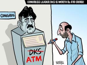 'Congress ATM' DK Shivakumar