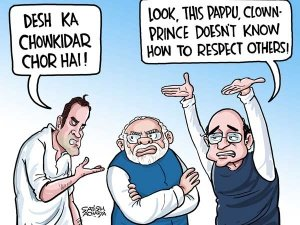 Rahul was waiting for payback time