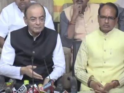 Madhya Pradesh elections: Jaitley, Shivraj Singh Chouhan release vision document