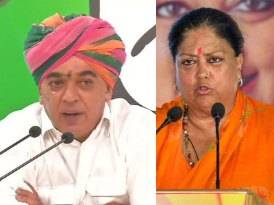 Rajasthan elections: Congress releases 2nd list, Manvendra Singh to take on Vasundhara Raje