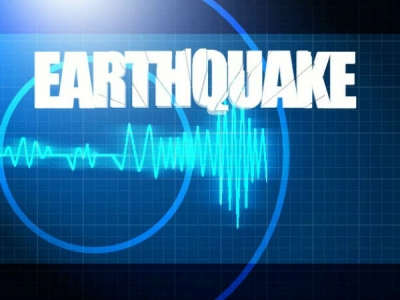 7.7 magnitude earthquake hits near Peru