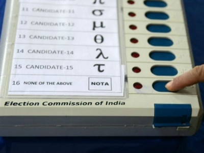 23 AAP candidates get votes less