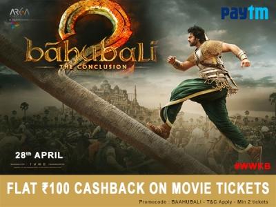 COUPON CIRCLE: Flat Rs 100 Cashback* on Bahubali Movie