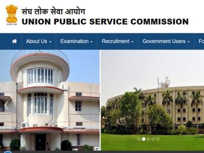 UPSC Civil Services Prelims 2019