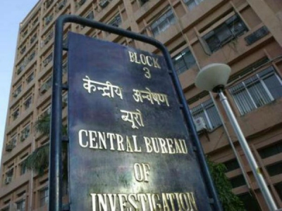 CBI books jewellery firm for allegedly c