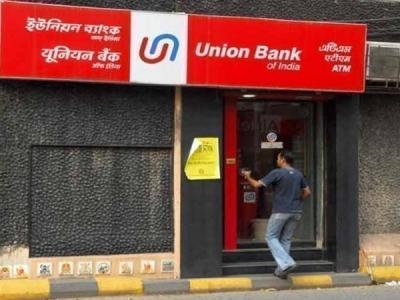 After PNB, similar fraud hits Chennai's City Union Bank