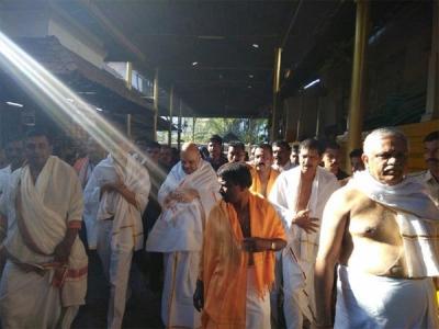 Amit Shah visits Kukke Subramanya