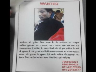 Police announce Rs 25k reward for info on man molesting DU student in bus