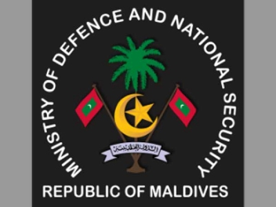 No threat from being invaded by foreign military: Maldives
