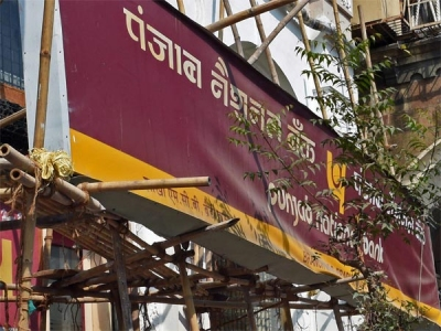 CBI arrests general manager of PNB