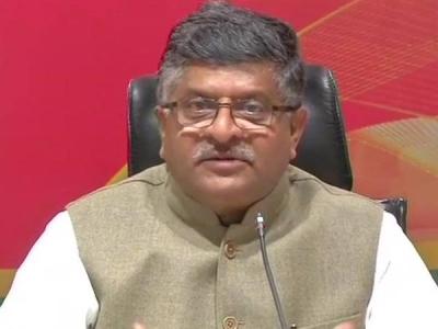 BJP slams Siddu for remarks against PM