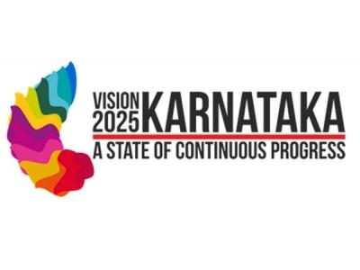 Vision 2025: NAVA KARNATAKA