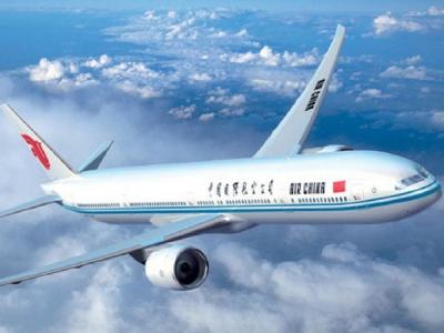 Air China plane passenger threatens