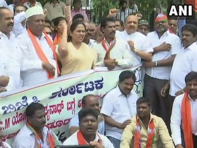 BJP stages protest against Gundu Rao