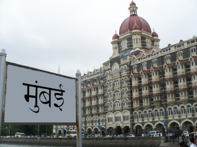 New development plan for Mumbai unveiled