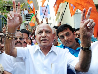 B S Yeddyurappa filed Nomination