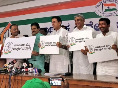 Congress launches campaign and logo