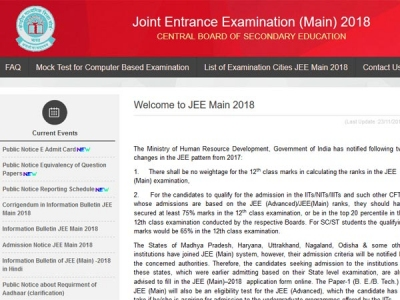 JEE Main 2018 result