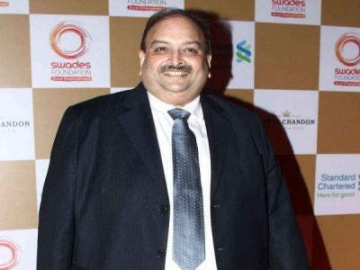 Chargesheet filed against Mehul Choksi