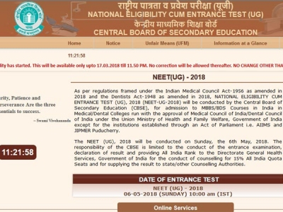 NEET 2018 admit card released; how to download