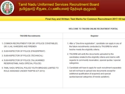 TNUSRB SI recruitment 2018 results