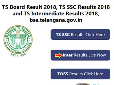 TS SSC results 2018 releasing tomorrow