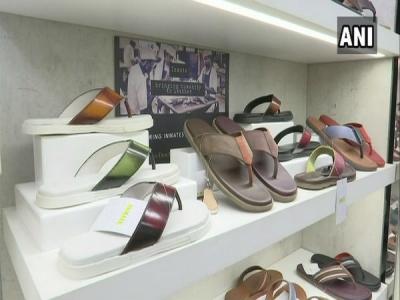 Maha: Designer footwear by jail inmates