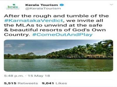 Kerala Tourism tweet inviting Karnataka