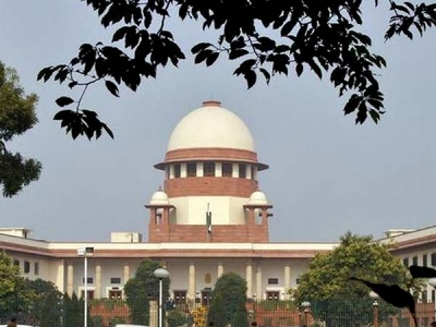 Individual cannot be arrested: SC