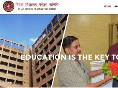 Bihar Board Class 10 results 2018 date