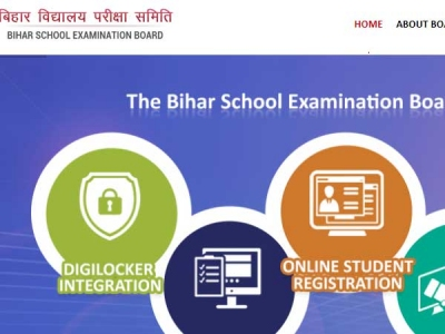 Bihar Board 12th Compartment result 2018