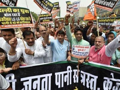 Delhi BJP leaders protest in delhi