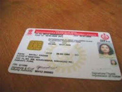Duplicate Driving License in India