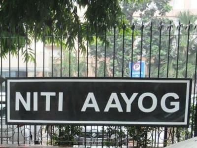 Niti Aayog, Island Administration