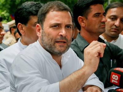 Congress' unconditional support