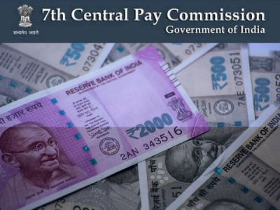 7th Pay Commission: Latest news today