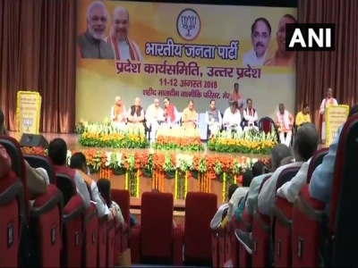 UP BJP working committee meet begins in Meerut