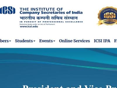 ICSI CS result 2018 to be declared