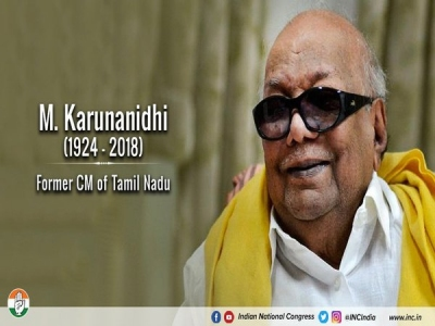 RIP Karunanidhi: Here are famous quotes