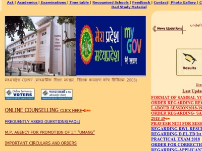 How to check MP Board 10th, 12th result