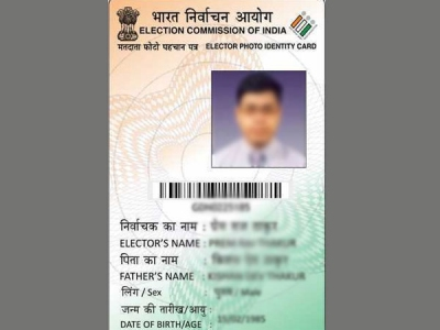 How to transfer Voter ID from one state to another - Oneindia News