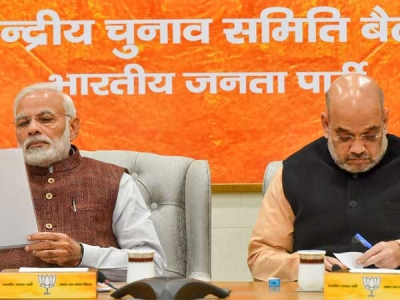 Is BJP struggling to find 42 faces