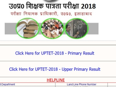 UP Assistant Teacher 2018 results delay