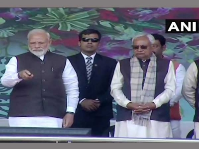 Narendra Modi inaugurates much-awaited