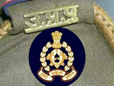 Direct link to check UP Constable result