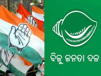 Resentment hits Congress, BJD candidates