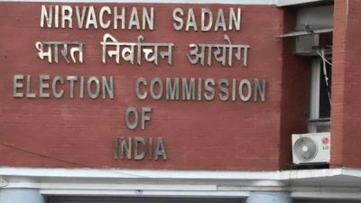 EC to hold meeting tomorrow to finalise