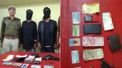 Four ZUF terrorists arrested in Howrah